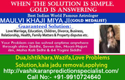 Business Solution By Maulvi Khajimiya Sahab